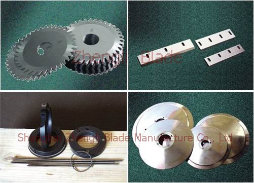 stainless steel slicer blade,Parameters The slicer blade,Cutter