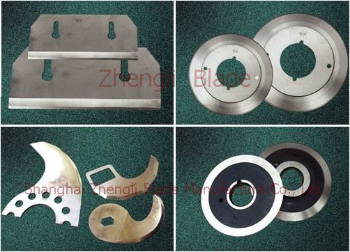 leather,Website leather machinery special tools,Posen Leather machine blades cut with a knife,Cutter