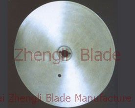 a food slicing blade,Business stainless steel slice blade,Zimbabwe The slicing blade,Cutter