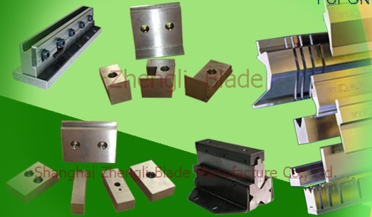 ordinary bending machine dies,Find general bending die,Ethiopia Ordinary bending machine dies,Cutter