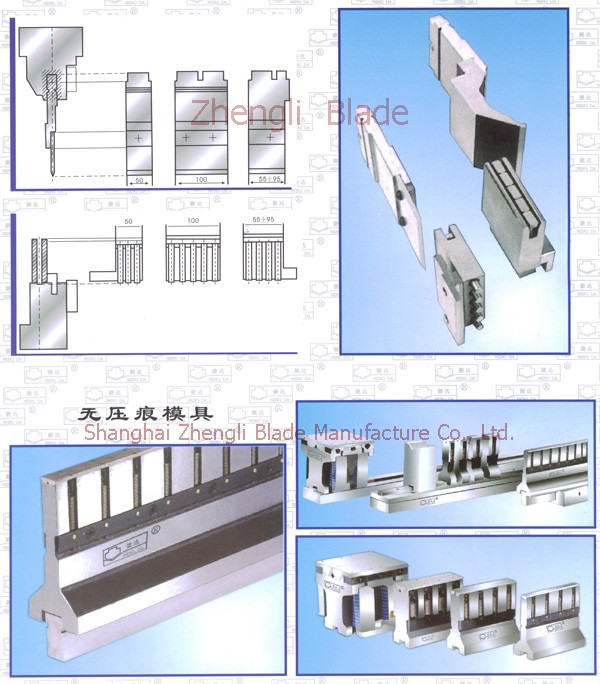 sheet metal bending machine dies,Picture sheet metal bending die,Balikpapan No indentation sheet metal bending machine dies,Cutter