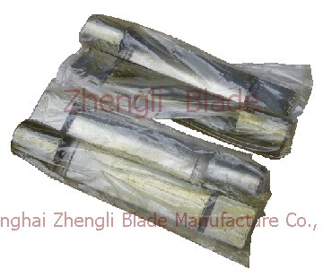 shear plate shaft pin,Processing Q11 shear plate shaft pin,Drakensberg The shaft pin,Cutter