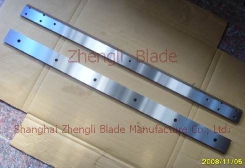 alloy long knife,Quote alloy long knife,Bali Alloy knives,Cutter