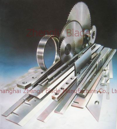 Germany imported material blade,Enterprise blade tools,Aneto This material blade,Cutter