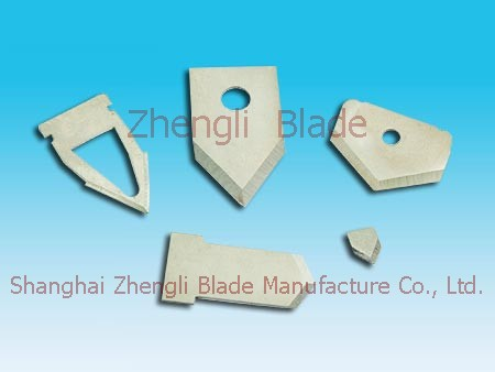 no clamping blade,Parameters single-sided without clamping and cutting blade,Canberra Single no inserts,Cutter