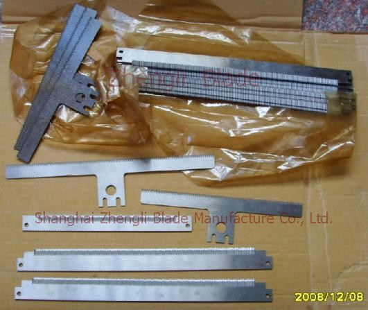 cutting blade,Direct sales serrated cutter cutting,Huang He Tooth shear blade,Cutter