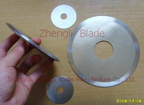 cut the round knife,Order a round knife cutting machine,Taranaki The round of the knife,Cutter
