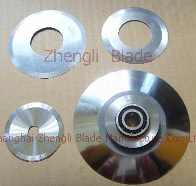 severing blade,Parameters cardboard shear knife,North West Territories Cardboard cardboard cut knife,Cutter
