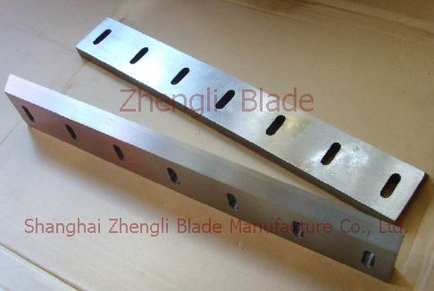 plastic industry,Sales plastic machinery blade, long plastic blade,Bhutan Plastic blade,Cutter