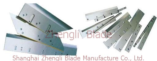 a long paper cutter,Consultation circular cutter,Virginia Paper cutting knife,Cutter