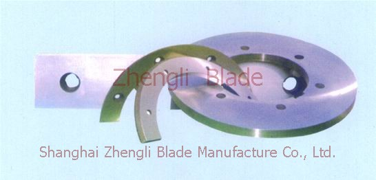 paper,Factory paper blade,Aconcagua Paper knife blades,Cutter