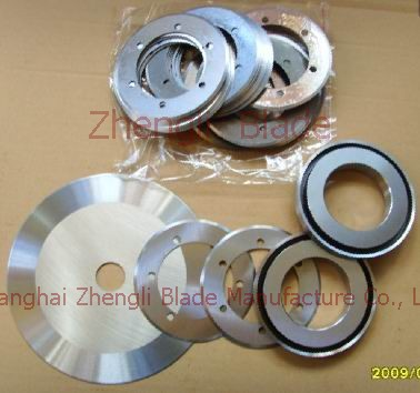 disc roller shear knife round,Company round knife disk slitting machine,Bretagne Disc machine round knife,Cutter