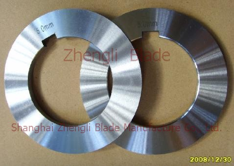 the round,Information slitting points of the circular cutter,Sahara, the Slitting circular blade roller shear blade,Cutter