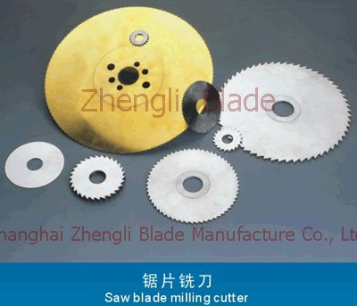 and the source of saw blade park,Sales a small saw blade welding,Blagoveshchensk Jintian alloy saw blade park,Cutter