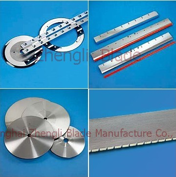 Shanghai tool shop,Industry printing long blade circular knife, Italy,Tai Shan Coated tool,Cutter
