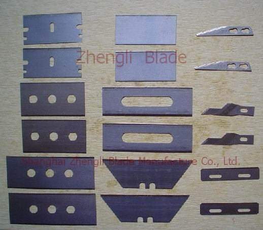 Lutz blade,Information cutting blade Lutz,Erebus, Mount Toilet paper slitting knife from top to bottom,Cutter